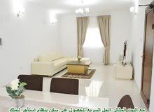Ref. # IR03A31B – Sanad 158 sqm Fully Furnished Brand New Apartment