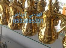 قهوجي الرياض 0533885391 وصبابين