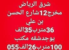 شقق مكاتب تجاريه ومحلات للايجار شرق الرياض مخرج11بالروضه  0552666510