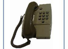 عدة تليفون خدمة شاقة