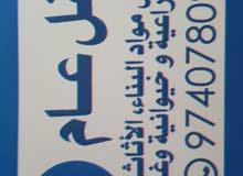 نقل عام بيكب غمارة من عبري إلى جميع مناطق السلطنة  97407809