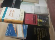 10 كتب 2 قاموس و 8 كتب فى هندسة المواد