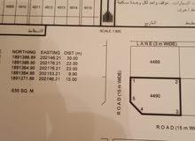 أرض سكنية للبيع في صلالة صحلنوت