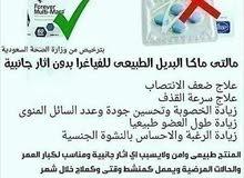 جميع الدول الخليجية والعراق والاردن