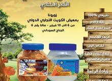 الصمغ العربي الهشاب