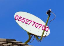satellite dish tv installation  and services