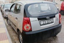 Used Kia 2011