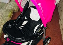 Mama Love Stroller in very good condition for sale