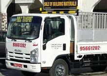 نقل عام فك تركيب الاثاث ََشاحنه 3 و4 طن مع خدمات لوجستيه نانو