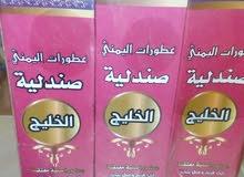 حنا سودانية دلكة كريم دخان والكثير من المنتجات السودانية