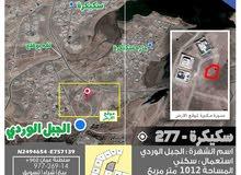 ارض مميزه سكيكره 277- بمساحه شاسعه