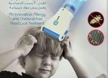 جهاز القمل وصبيان وحشرات شعر
