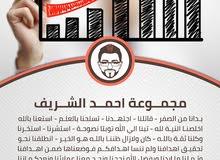 دراسات المشاريع للدعم والتمويل من صندوق الشيخ خليفة لتطوير المشاريع
