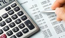 تنظيم حسابات الشركات