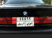 Available for sale! 1 - 9,999 km mileage Hyundai Sonata 1990