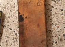 عدة دجيدور بيتا إيطالية أصلية 3/4  7قطع مع ذراع