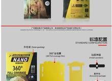 عرض خيرك لا يوقف  نانو 360 حماية على الجوال بالكامل