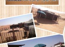 عزبه خيام الشتاء للايجار اليومي في اليريسه ،،لتواصل واتساب 96335203