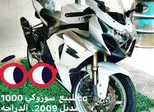 للبيع  سوزوكي 1000cc مديل 2009.  الدراجه خليجيه.  التواصل  0503918881