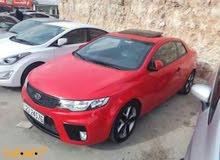 سيارة للايجار kia forte koup وسيارة hyundai avante