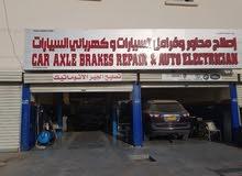 متخصصون في تصليح الجير الاتماتك او الجير العادي لجميع انواع المركبات