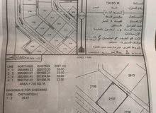 للبيع أرض في حي النفحات