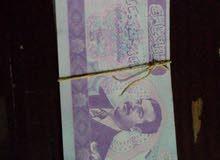 عملة عراقية قديمه