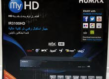 هيوماكس - HUMAX - IR3100HD