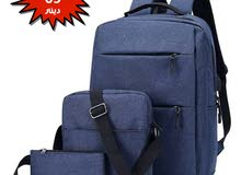 a Back Bags that's condition is New is up for sale