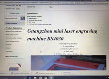 cutting and engraving laser machine