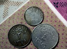 عملات قديمة من ايام الملك سعود بن عبدالعزيز آل سعود