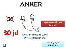 سماعات أنكر أصليAnker bluetooth Headphone