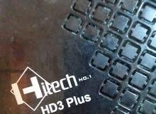 جهاز دنقل HD3 بلس للبيع فيه مكان كرت للبث ارضي
