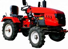 New Tractor is available for sale