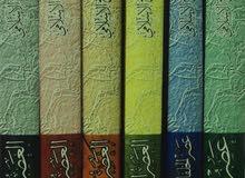 مطلوب كتاب موسوعة التاريخ الإسلامي