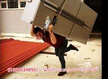 المصري لنقل الأثاث بالإسماعيلية