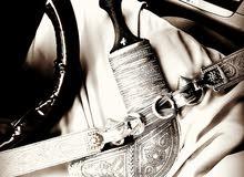 للبيع خنجر عماني اصلي 1800