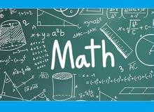 متخصصه في مادة الرياضيات
