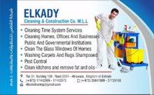 تنظيفات عامة وخدمات التنظيف بنظام الساعات