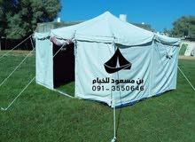 خيمة صيفية رقم (2) 4x4