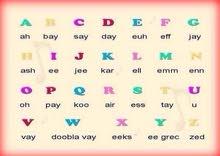 دروس تقوية لغة فرنسية ... قدسيا مشروع دمر ضاحية قدسيا مزة ... ..