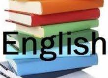 مدرسة لغة انجليزية خصوصي