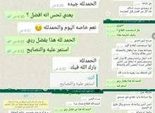 الخلطه العجيبه للرجال والنساء مضمونه100/100