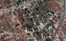 أرض زراعية للبيع بالقرب من اتستراد درعا خلف التاون سنتر