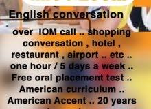 دورة محادثات لغة انجليزية عن طريق الايمو او الزووم