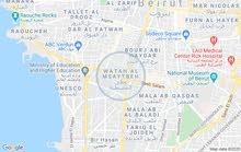 شقة للايجار في بيروت 76911425