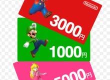 جميع بطاقات Nintendo بأسعار مميزة