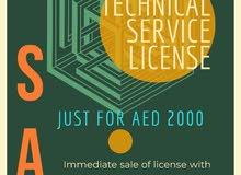 TECHNICAL SERVICE LICENSE