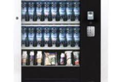 مكاين البيع الآلي  للقهوه و السناكات