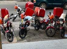مطلوب ميكانيكى سياكل * bikes mechanic
